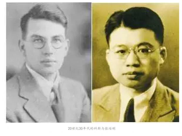 """""""中国奇迹""""的逻辑与续写奇迹的关键"""