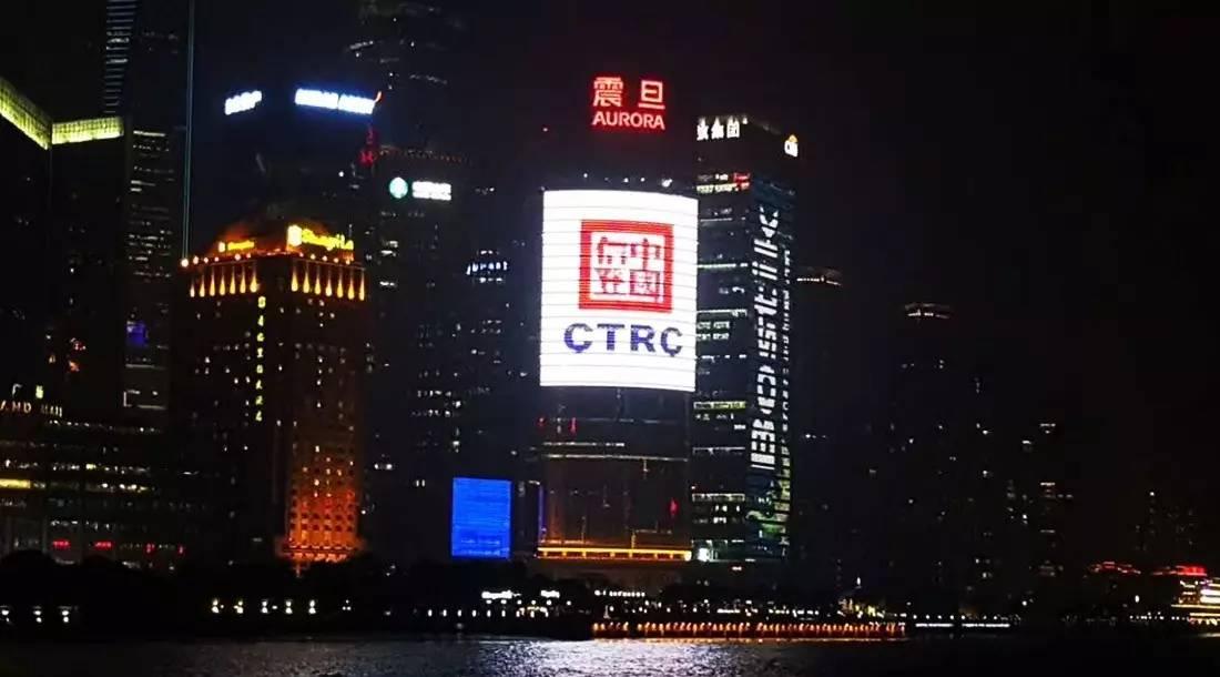 上海又拿到一张王牌:中国信登正式运营,23万亿资产汇聚魔都