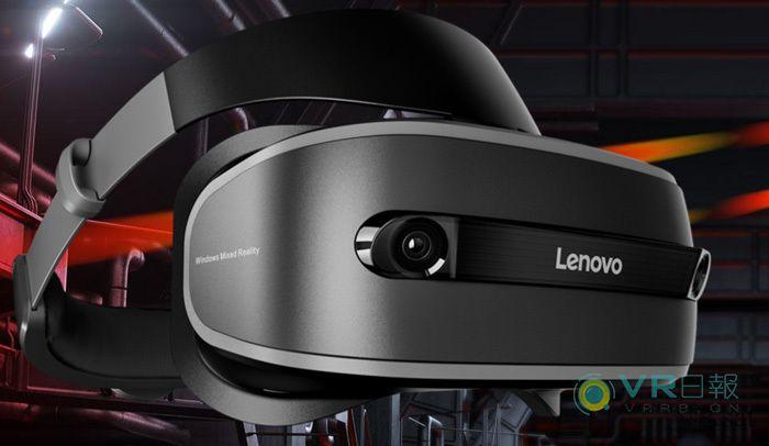 电脑配置太差?集成显卡也可运行联想Windows VR头显