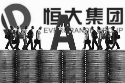 许家印登顶中国首富:恒大的帝国之路!