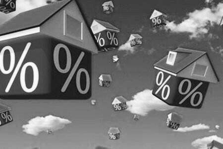 最后一轮财富大收割?全国房贷利率普遍上调!