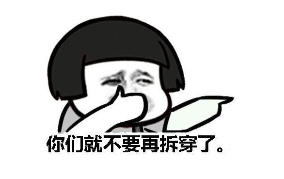 刘兴亮:靠脸吃饭的时代,来了