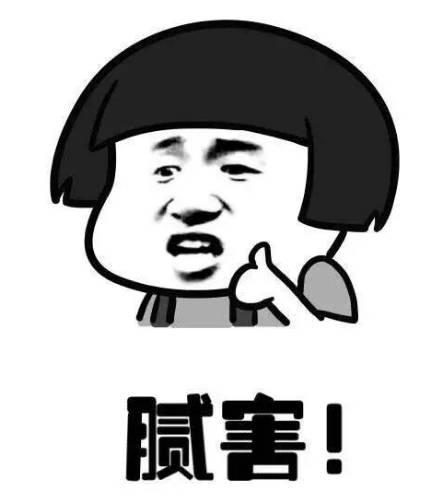 """150万套房!北京杀入""""抢人""""大战"""