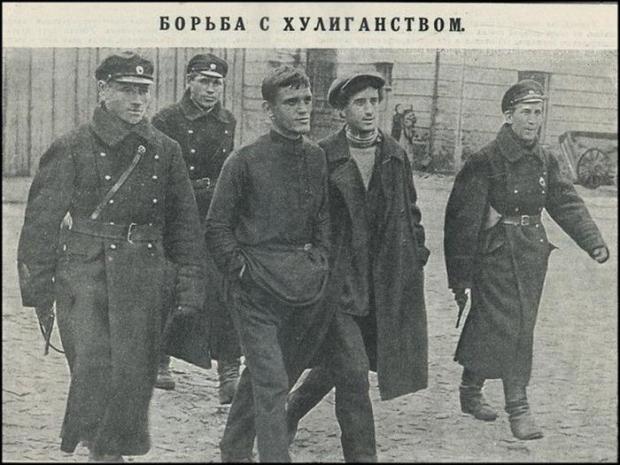 苏俄建政初期的街头流氓