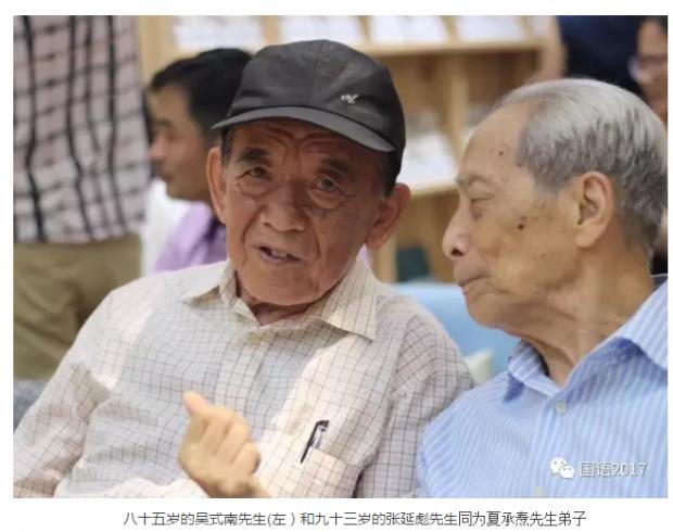 文学的人性观——听吴式南先生讲文论