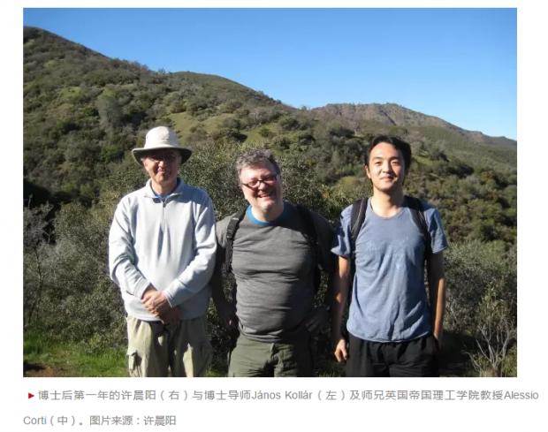 """未来科学大奖得主许晨阳:""""数学并不仅仅是智商的问题"""""""
