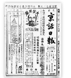 """民国文人说北京是""""都市里的村庄"""",还残留着传统的乡土社会"""