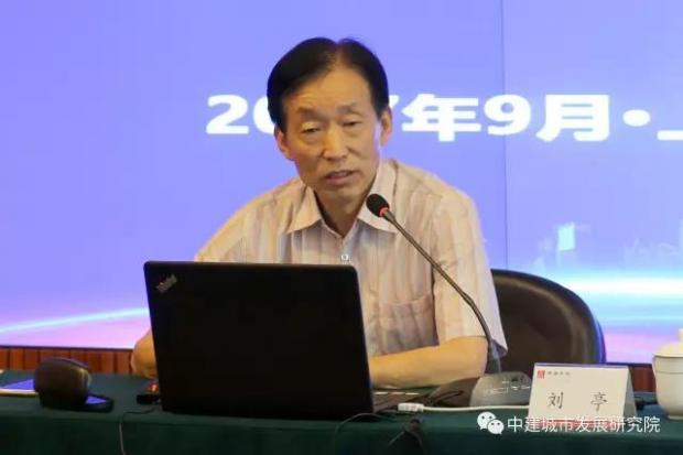 [原创]刘亭:点击城市化 | 新型城市和城乡建设