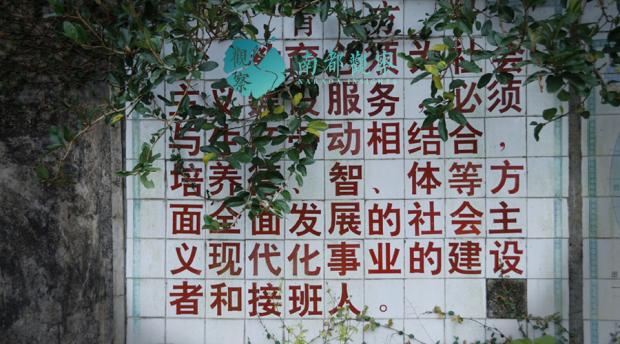 当教育也指向城市,农村还能留下什么?