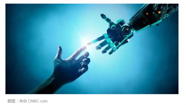 AI时代,关于学习本质的三点预测
