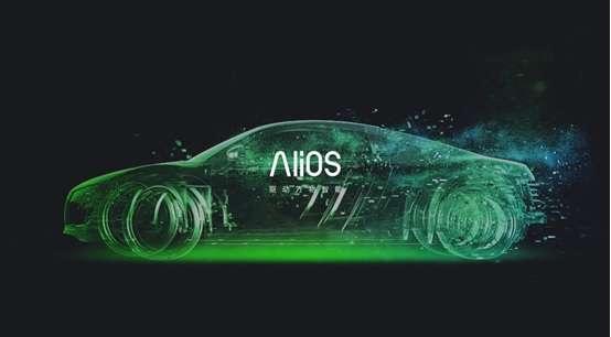 AliOS发布,谈谈阿里巴巴在操作系统上的初心与远见