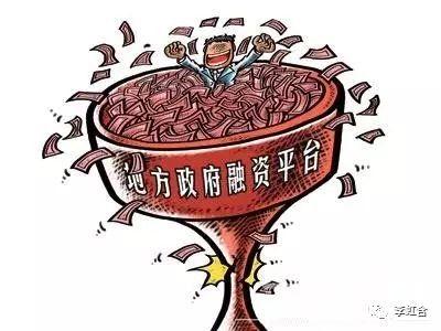 银行信贷大数据管理助力地方融资平台财政监督