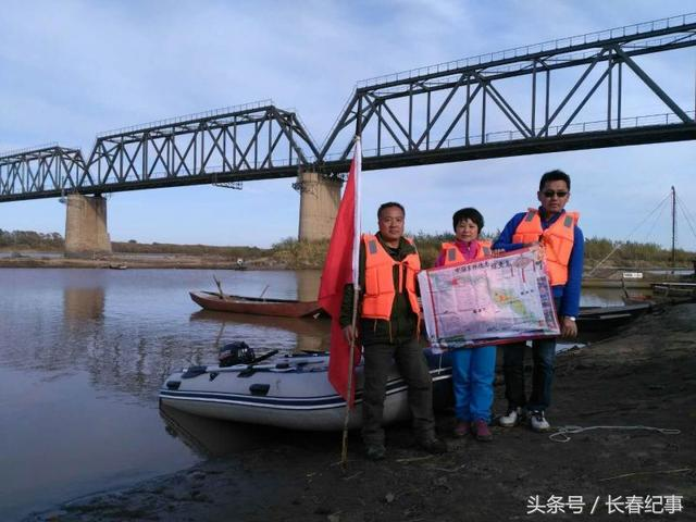 德惠松花江鳇鱼岛首次漂流成功考察