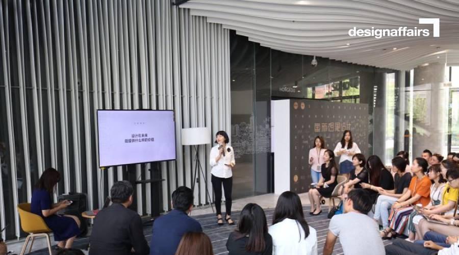 刘力丹:设计在未来能提供什么样的价值