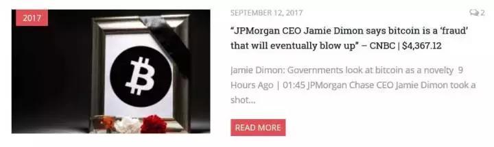 比特币打脸摩根总裁,华尔街如何评价?