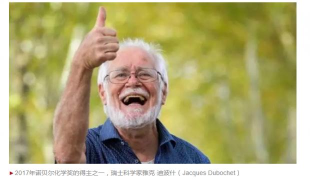 800万人口小国再度成诺贝尔科学奖大国,什么原因?