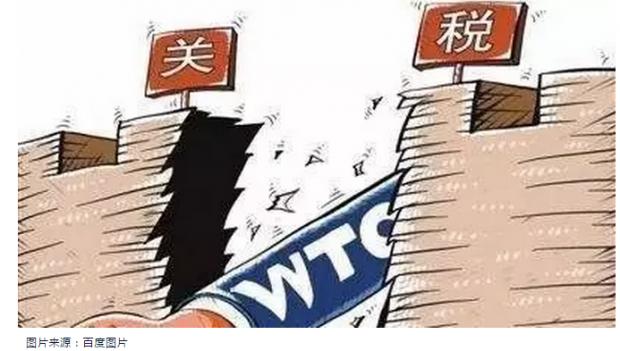 中间品贸易自由化扩大了企业技术差距吗?