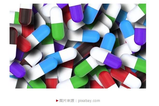 重磅医药政策来临,行业人士怎么评论