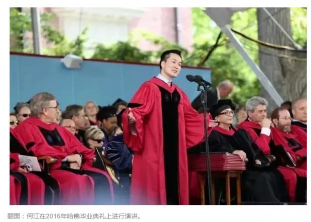 何江:我在哈佛演讲台上,讲中国农村的故事
