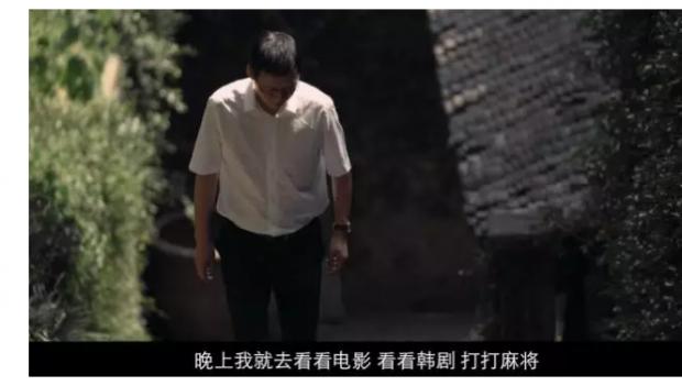 """吴晓波:""""理想挺贵的,自由最重要"""""""