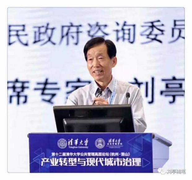 刘亭:信息化背景下的产业和城市转型(之一)#信息经济和智慧化应用系列六#