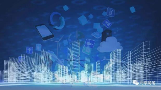 刘亭:信息化背景下的产业和城市转型(之五)#信息经济和智慧化应用系列六#