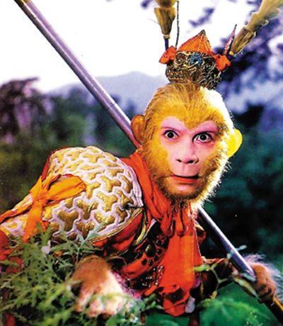 不开窍的美猴王