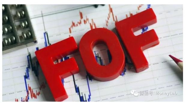 想买FOF基金还是等等再说