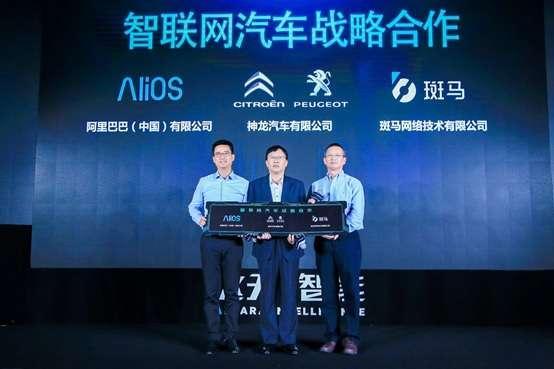 从云栖大会看AliOS的三大年度关键词:开放、开源与汽车