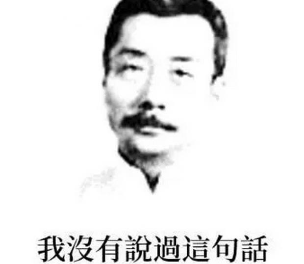 """为什么鲁迅说郭沫若是""""才子加流氓""""?"""