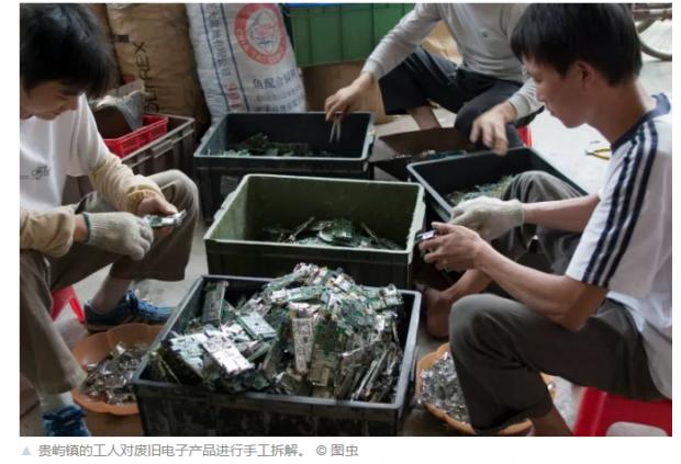 如果不进口,中国的垃圾根本不够用?