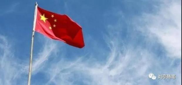 刘亭:在参政议政务虚会上的发言(之上篇)#地方走访及建言献策系列三#