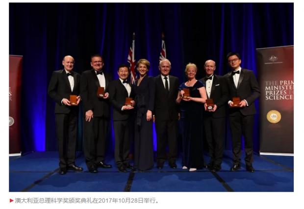 专访澳大利亚总理科学奖获得者杨剑、金大勇