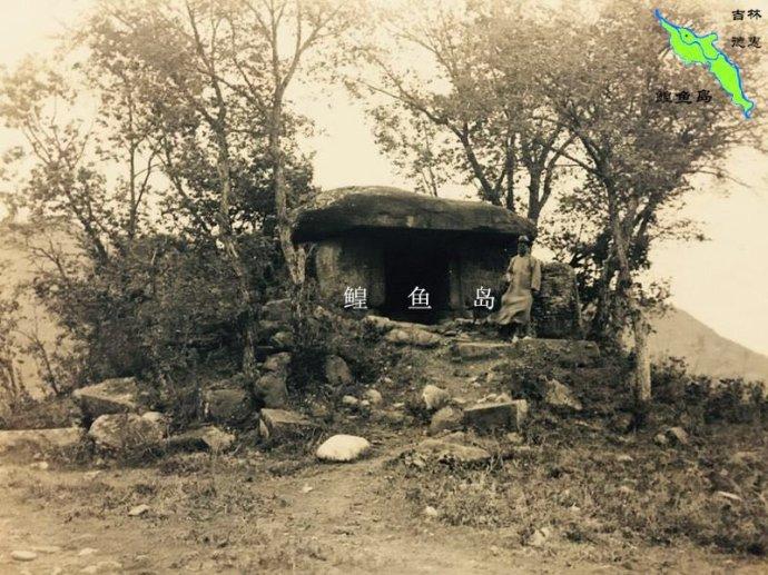 1930年日本拍摄吉林好太王碑照片
