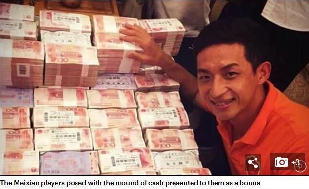 梅县铁汉冲甲在成捆人民币前炫富真任性