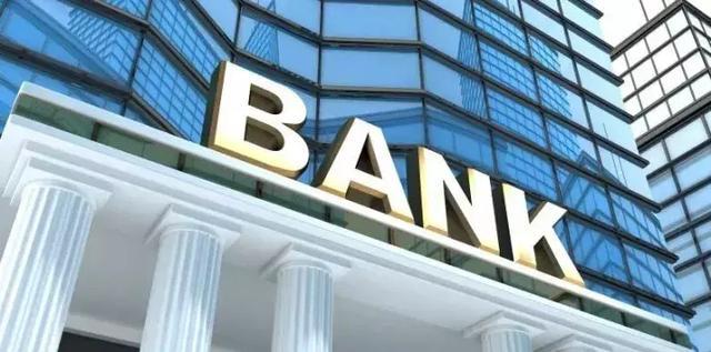 金融数据共享 | 在巨变中 三家银行已经赢在起跑线上