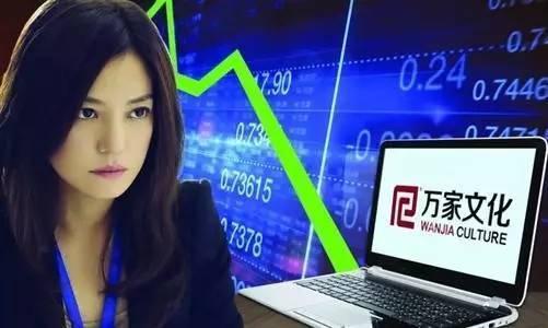 赵薇夫妇被证券市场禁入,明星杠杆投资到底犯了什么错?