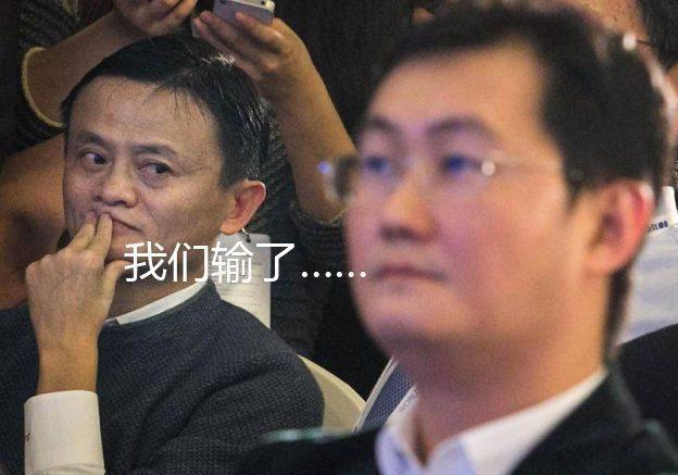 2017福布斯中国富豪榜,最抢眼黑马是山东、河南!