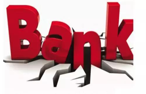 金融数据共享|银行被逼入墙角,该何去何从?