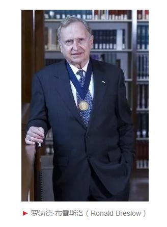 化学大师的跨界和坚守——纪念Ronald Breslow教授