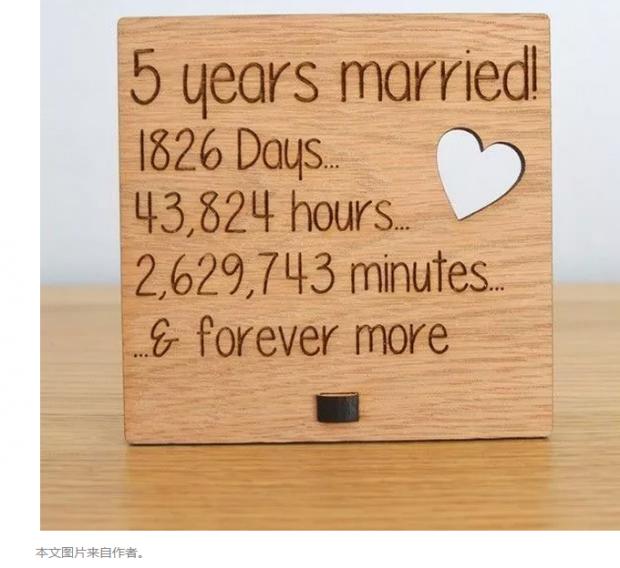 越是亲密,就越吵架,怎么办?5年婚姻1点感悟
