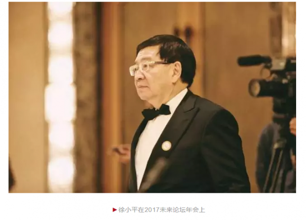 徐小平:有钱不等于名垂青史 科学家应成青年偶像
