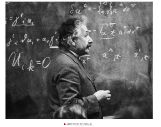 1922年的今天,爱因斯坦在上海滩做了些什么?