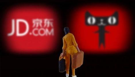 双十一背后的消费战争:焦虑的阿里,激进的京东