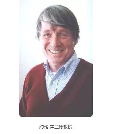 遗传算法之父:约翰·霍兰德