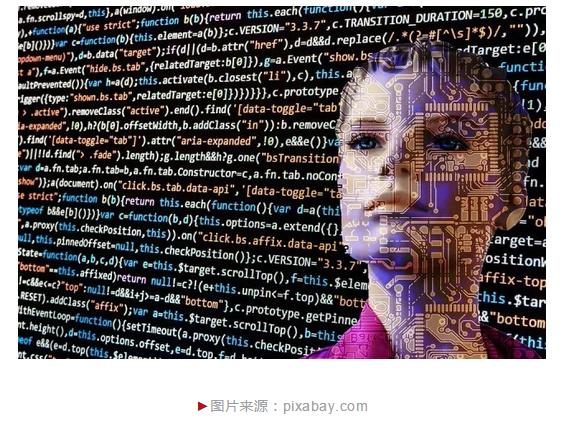 学界与工业界的AI研究有哪些重要不同?