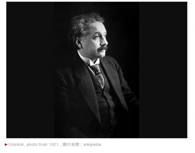 爱因斯坦访华计划为何流产?