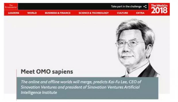 OMO将引发中国经济新风暴