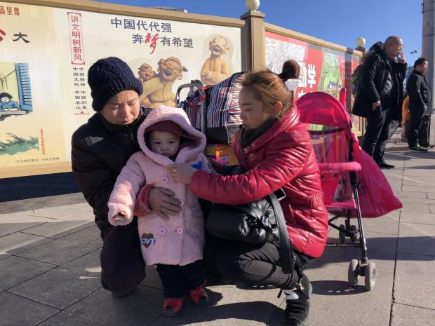 北京这个冬天太冷了,我们走了