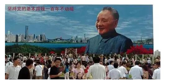 中国企业家谱系(1978—2018)